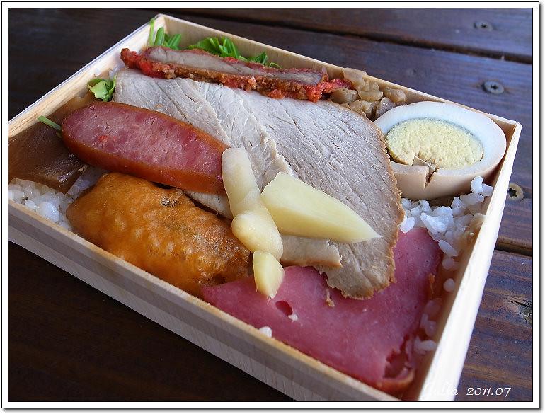 湘琪牛肉麵 (7)