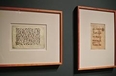 Sacred Pages (Lorianne DiSabato) Tags: art boston museum ma mfa massachusetts calligraphy scripture museumoffinearts quran koran islamicart sacredpagesconversationsaboutthequran