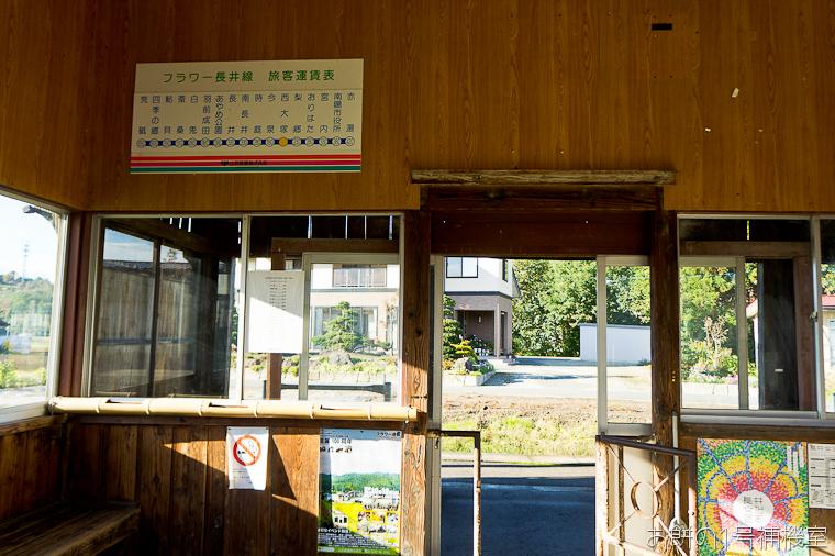 20131018日本行第二天-157