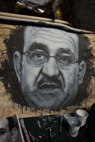 Nouri Al Maliki, painted portrait DDC_8946
