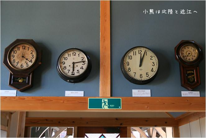 長濱市-21