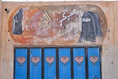 Fashion, Yemen (Rod Waddington) Tags: fashion sign advertising doors traditional east yemen middle