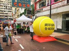 Causeway Bay. Hong Kong (H.L.Tam) Tags: documentary street iphone causewaybay hongkong photodocumentary iphone6s streetphotography hongkonglife iphoneography