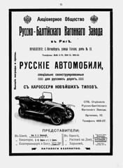 1913-02.  03.  15 (foot-passenger) Tags: 1913      russianstatelibrary russianillustratedmagazine automobilist