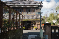 old building at riverside (kasa51) Tags: building architecture izu japan mysonsphoto  cafe   shimoda