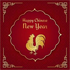 free vector Happy Chinese New Year 2017 Rooster Background (cgvector) Tags: 12 2017 abstract animal asia astrology background calendar celebrate character chicken china chinese cock concept crow decor decoration design east element festival fire graphic greeting happy hen holiday horoscope illustration isolated japanese label lunar new oriental ornament paper red rooster sign silhouette symbol tradition traditional vector wallpaper year zodiac newyear happynewyear winter party chinesenewyear color celebration event happyholidays winterbackground