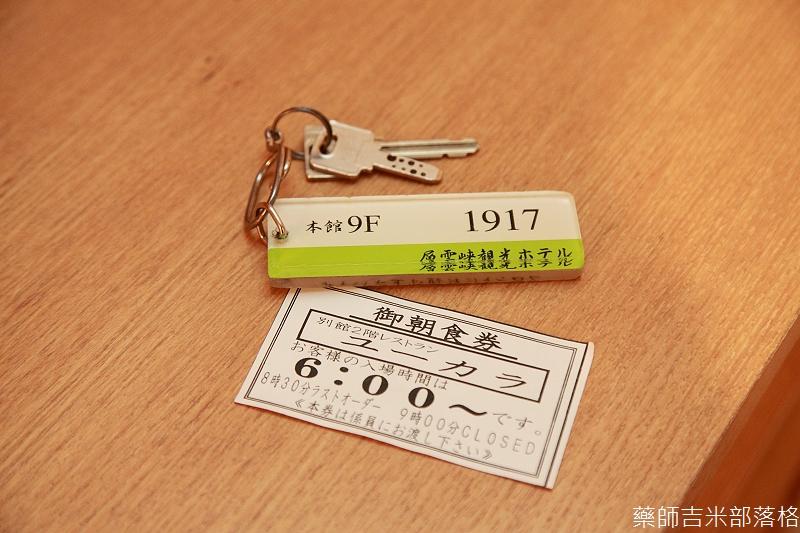 Sounkyo_Kankou_Hotel_198