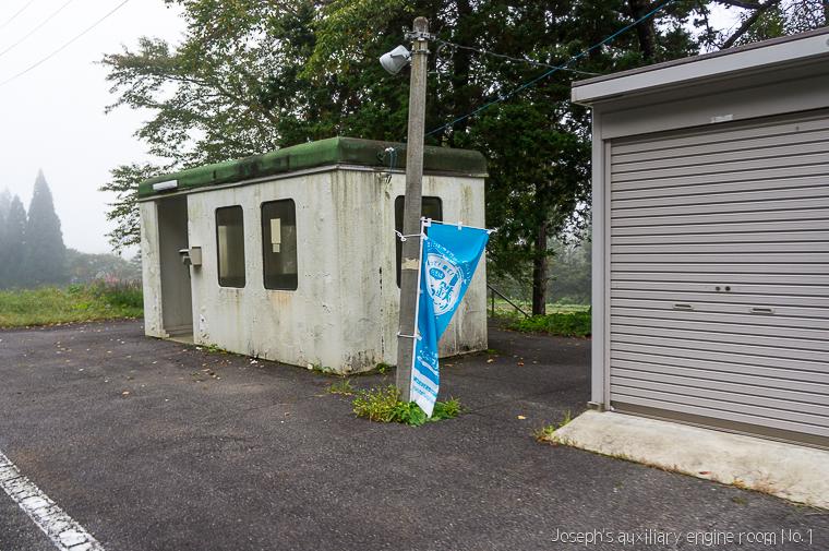 20131019日本行第三天-229