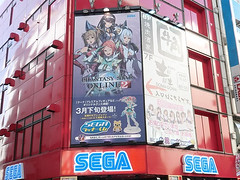"""Akiba March 2 • <a style=""""font-size:0.8em;"""" href=""""http://www.flickr.com/photos/66379360@N02/13556447914/"""" target=""""_blank"""">View on Flickr</a>"""