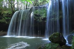 Nabegataki Waterfall