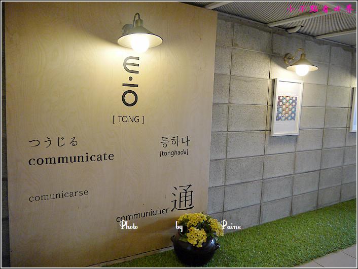 東大門hotel tong (14).JPG