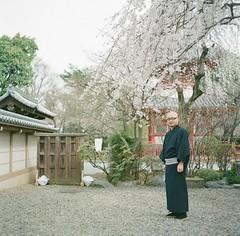 (turquoiseacco) Tags: portrait 120 6x6 mamiya japan kimono c3