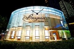 Breguet Boutique (SimonQ) Tags: shanghai  xintiandi  breguetboutique