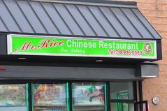 Mr. Rice Chinese Restaurant (Triborough) Tags: nyc newyorkcity ny newyork statenisland richmondcounty statenislandny