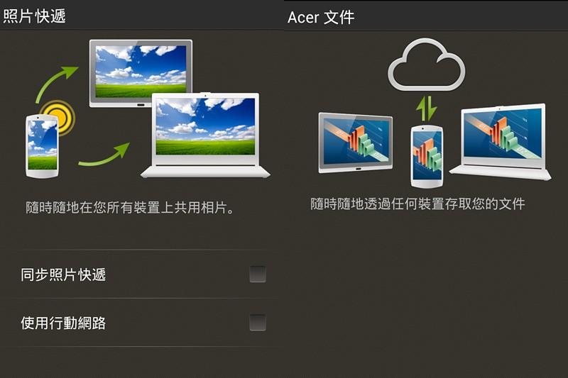 AcerCloud_006