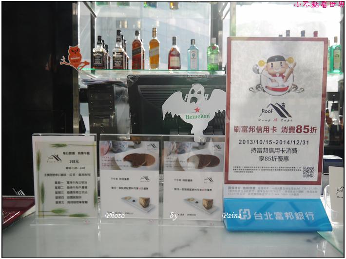 台北Roof M cafe (11).JPG
