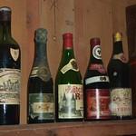 musée le bunker de La Rochelle, bouteilles de vin, 1940-1945 thumbnail