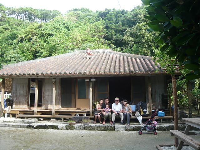 伝統の赤瓦家の宿  久志へ宿泊 癒しの宿 久志