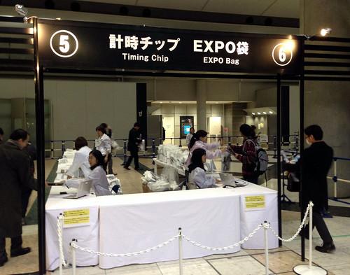 tokyo marathon2014 expo 3