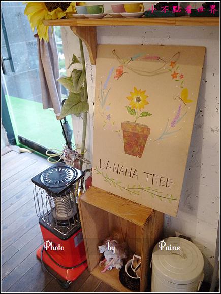 新沙洞banana tree cafe (8).JPG