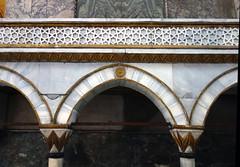 Arches, Hagia Sophia