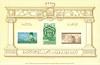 1951, 5. Okt. Mittelmeerspiele in Alexandrien Michel Block 5 Triumphbogen Wappen von Alexandrien König Faruk 2718 M