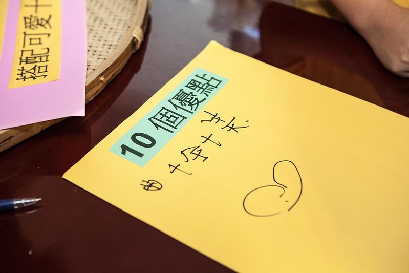 孟峰&梵齡 婚禮紀實-103