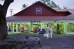 ABC Store (AntyDiluvian) Tags: hawaii 2001 30thanniversary bigisland kailuakona kailua store conveniencestore abcstore
