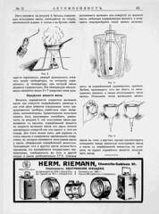 1913-06.  12.  63 (foot-passenger) Tags:  june 1913    russianstatelibrary rsl russianillustratedmagazine