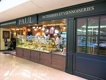 PAUL (1)