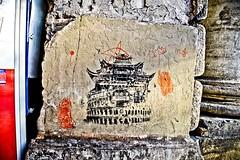 roma mon amour CXXII - hogre (Bernardo Marchetti) Tags: rome roma wall graffiti pagoda stencil chinatown chinese colosseum piazza fusion murales vittorio hogre