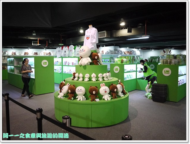 image109line熊大