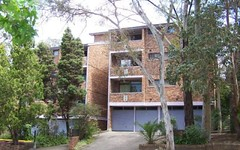 16/1 Peachtree Rd, North Ryde NSW