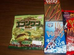 100_8273 (Amane-chan) Tags: pocky japanese japan candy food snacks sweets chocolate almond orange sea salt green tea halloween