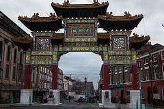 Chinese Gate (Explored December 7, 2016) (Night-Sky) Tags: liverpool england unitedkingdom gb