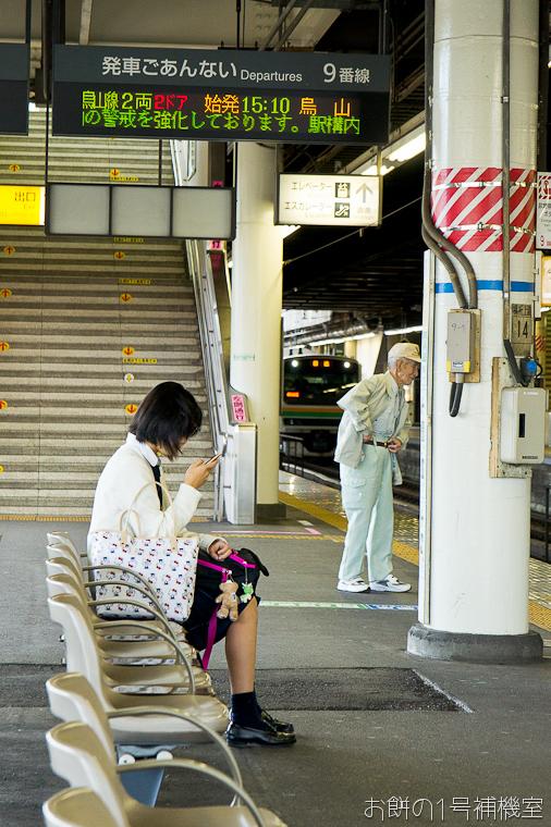 20131017日本行第一天-106