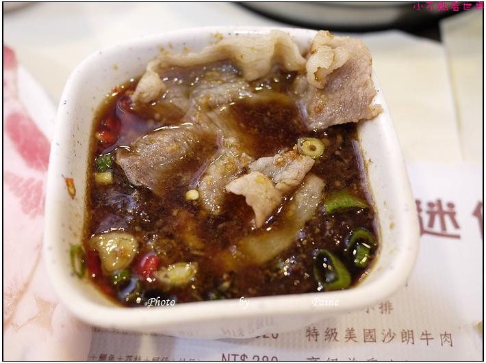 桃園豆豆龍涮涮鍋 (2).JPG