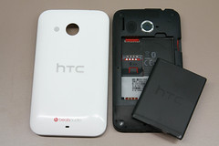 HTC Desire 200 back cover removed, shows removable 1230 mAh battery