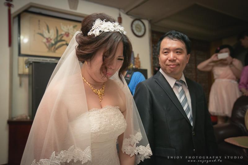 長彥 桂榕 婚禮-0039.jpg