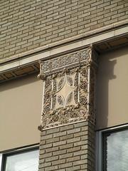 Buffalo: bank building on Seneca Street (shermaniac) Tags: buffalony banks capitals louissullivan haroldjewettcook