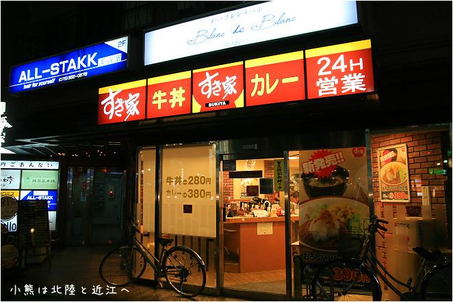 京都住宿-09