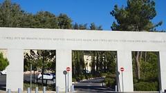2014.06.15 Yad Vashem 43536