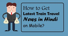 How to Get Latest Train Travel News in Hindi on Mobile? (Aradhana Pawar) Tags: train travel news hindi headlines latest breaking upcoming today