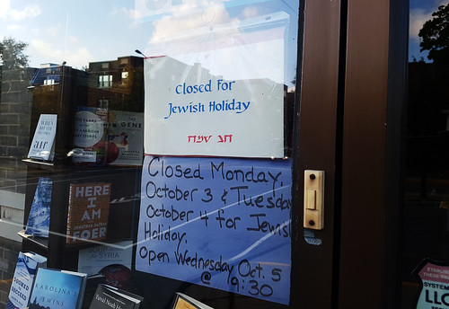 Bookstore closed for Rosh Hashanah