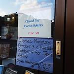 Bookstore closed for Rosh Hashanah thumbnail