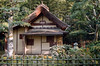 teahouse (analogrem) Tags: japan japanese traditional house building hut garden bamboo horticulture tea analog film culture travel nature roof thached architecture