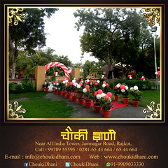 Birthday Party | Event | Hall | Resort | Motel (ChoukiDhani) Tags: birthday party resort motel hotel restaurant theme bash event function hall ambience friends corporate traditional villagetheme