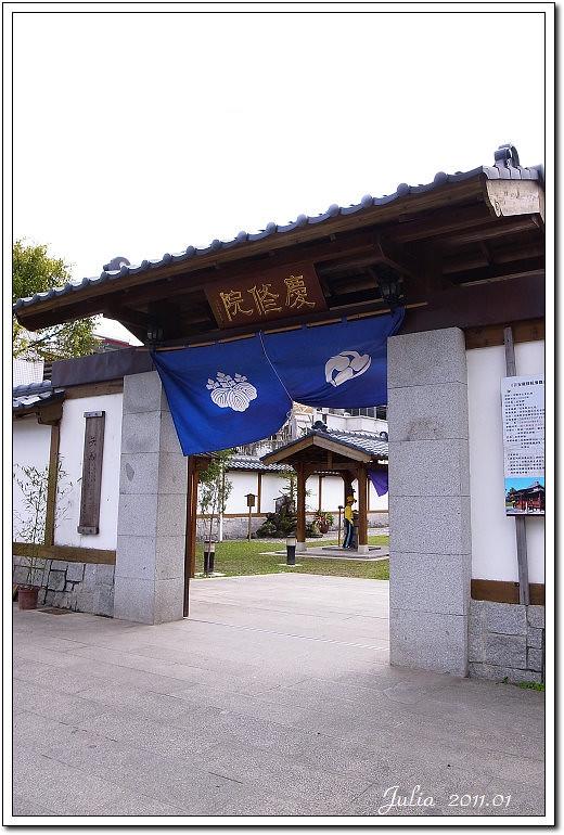 慶修院 (3)