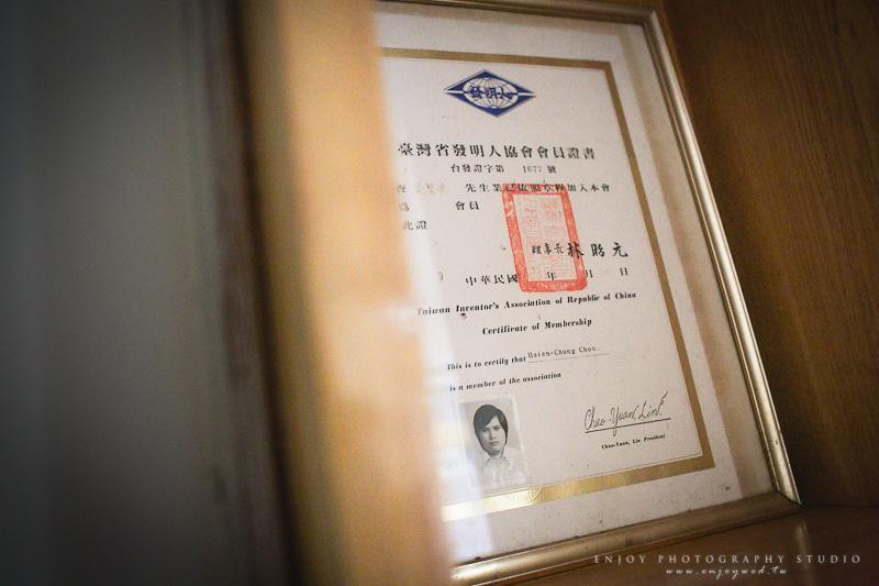 長彥 桂榕 文定-0007.jpg