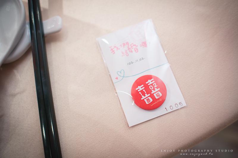長彥 桂榕 婚禮-0113.jpg